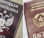 Паспорта1-700x400
