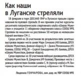 газета-01
