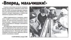 газета-02