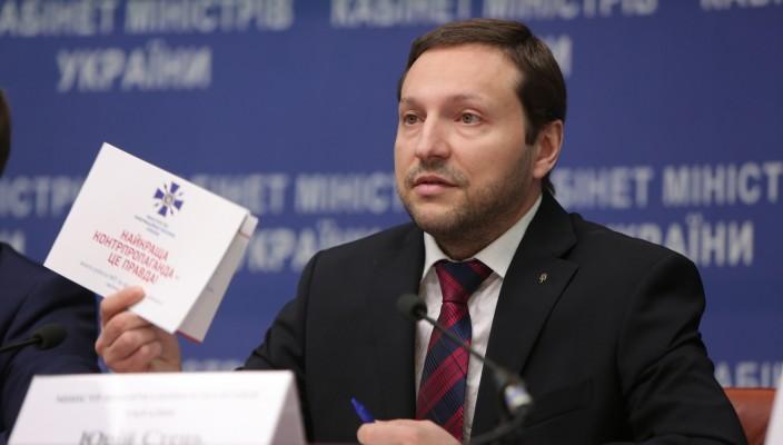 Новости орловской области за прошедшую неделю