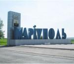Mariupol_city_1