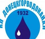 logo-wdk2