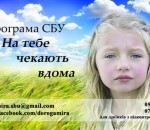 n_2889_73057385