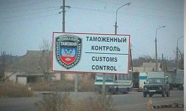 tamozhnya