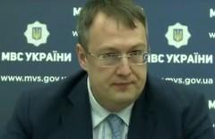Антон Геращ_4