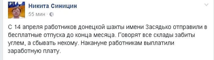 Засядько_Никита