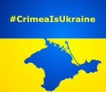 Крым_Укр