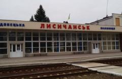 Лисичанск_Возкал