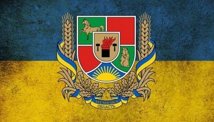 Названы основные проблемы жителей Луганщины
