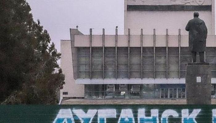 Луганск_4