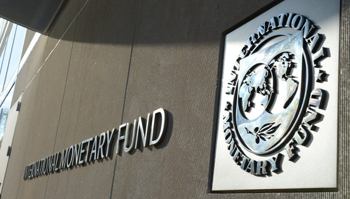 МВФ_1