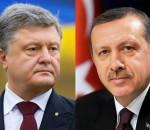 Поро_Эрдоган