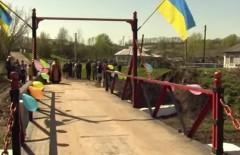 белолкур_мост