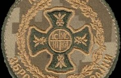 капелан