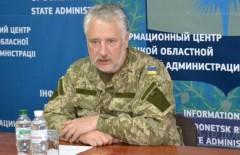 Pavel-ZHebrivskiy1