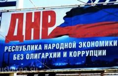 nacionalizaciya_v_dnr_0