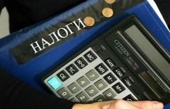 nalogovy-prverki-770x439_c