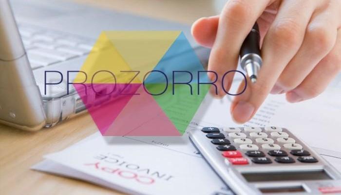 prozorro_1