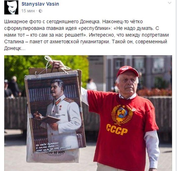 Дон_Васин