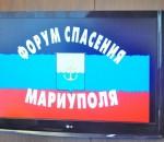 МарикДНР_1