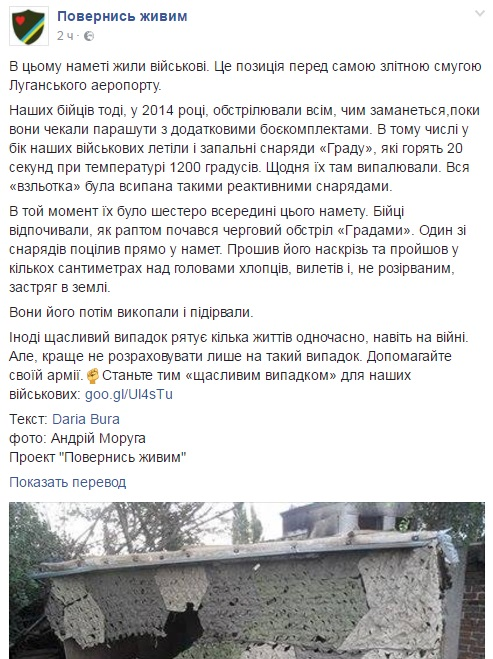 ПЖ_скрин