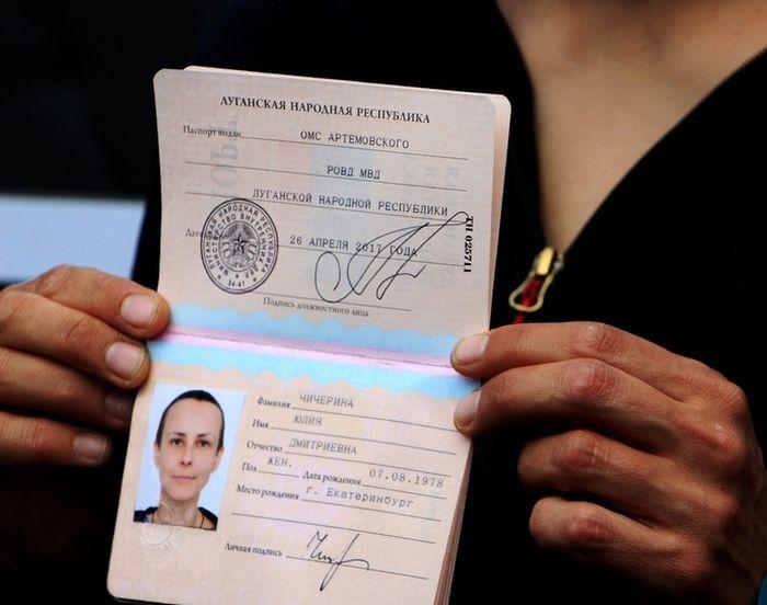 """Русская эстрадная певица Чичерина получила «паспорт """"ЛНР""""»"""