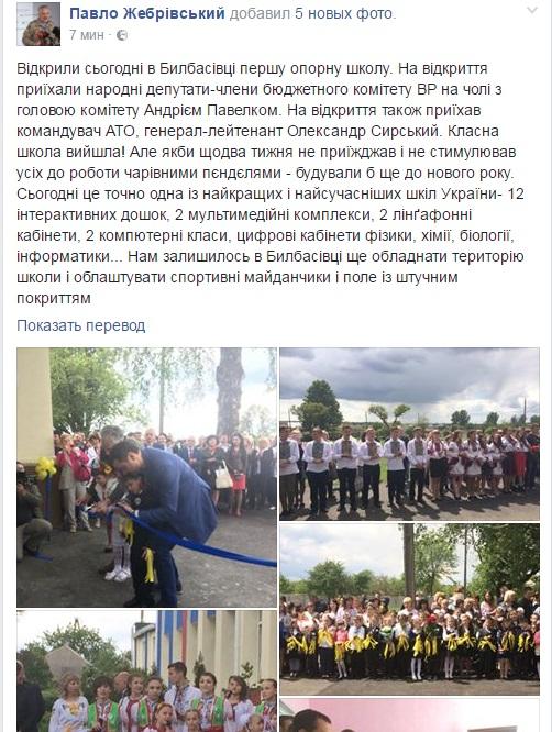 былбасовка_скрин