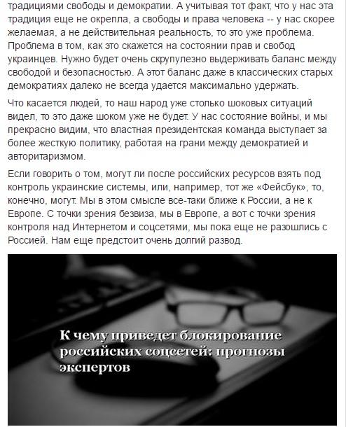 карась1