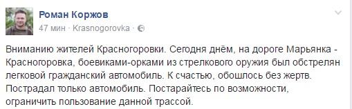 красног_скрин