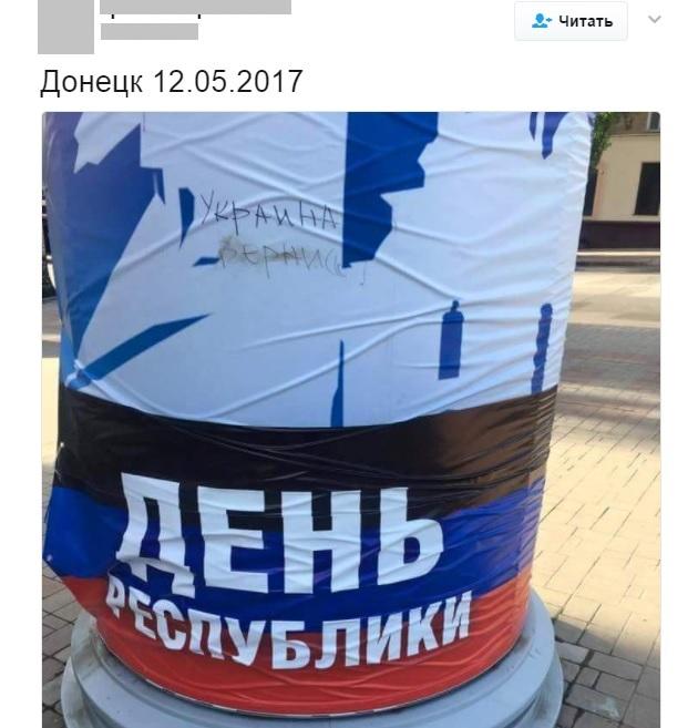 фашик1