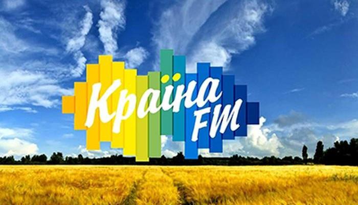 Радиостанции Украины - box-fm.ru