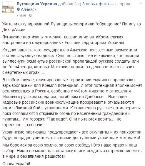 Алчевск_скрин