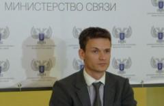 ДНР_Яценко