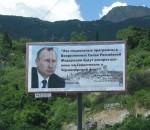 Крым_1
