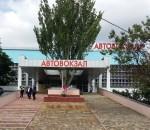 Луганаск_автовокзал