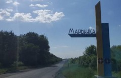 marinka_1