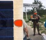 Арестович_застав