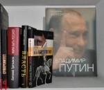 Библиотеки-Москвы-а-также-жители-столицы-России-передали-читателям-Донецкой-Народной-Республики-семь-тысяч-книг-7-768x514