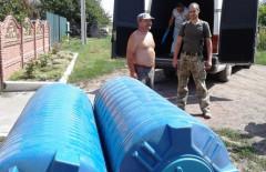 Вода_Водяное