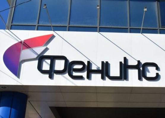 ДНР_ФЕНИКС