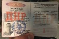 Оплот_Борисп