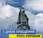 Порох_Крещ