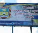 Северодон_освоб_2