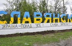 Славянск_3
