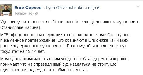 Фирсов_Агеев
