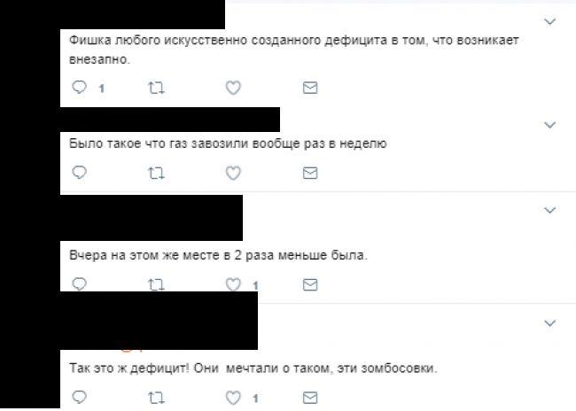 очередь_Скрин