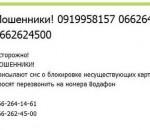 20067867_1916538685269115_766561367_n