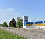 Мариуп_1