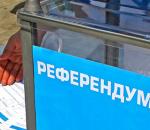 Референдум_1
