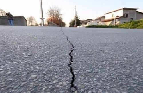 землетр